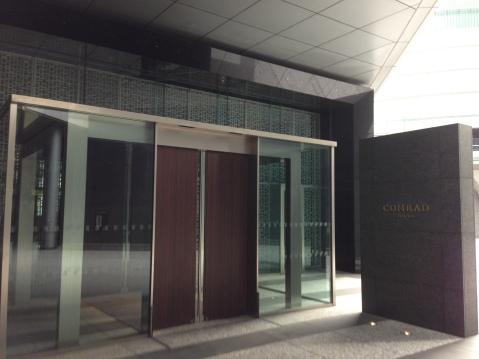 Conrad Tokyo Entrance