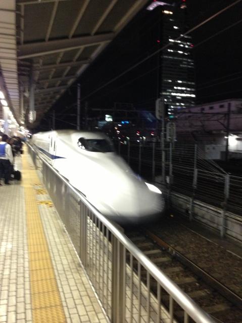 Our Ride to Nagashima/Tokyo