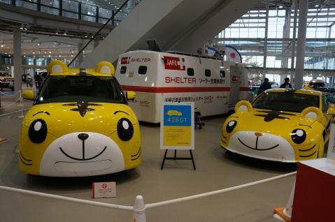 Mega Web Toyota Showroom