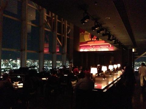 New York Bar Park Hyatt Tokyo